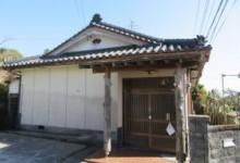 柊原木造平屋